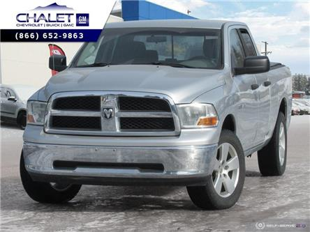 2010 Dodge Ram 1500  (Stk: 9C12258A) in Kimberley - Image 1 of 25