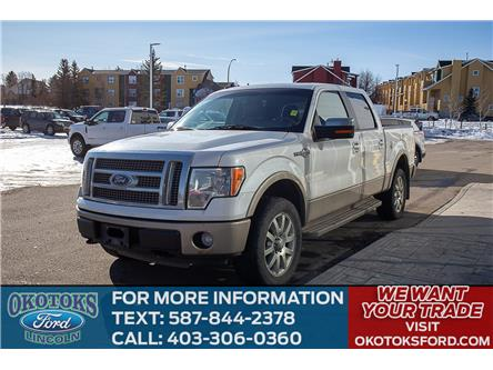 2010 Ford F-150 Lariat (Stk: B81515B) in Okotoks - Image 1 of 24