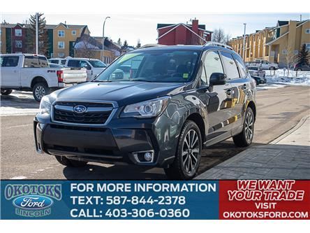 2017 Subaru Forester 2.0XT Touring (Stk: KK-311B) in Okotoks - Image 1 of 25