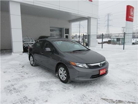 2012 Honda Civic LX (Stk: VA3750) in Ottawa - Image 1 of 17