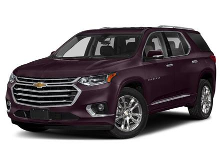 2020 Chevrolet Traverse Premier (Stk: T0T001) in Mississauga - Image 1 of 9