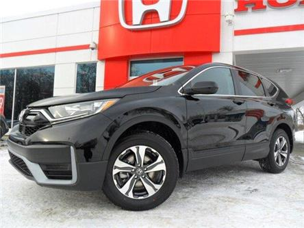 2020 Honda CR-V LX (Stk: 10838) in Brockville - Image 1 of 22
