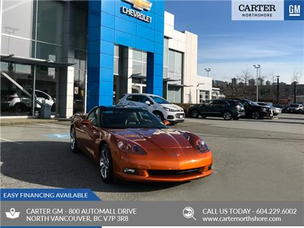 2008 Chevrolet Corvette Base (Stk: 973390) in North Vancouver - Image 1 of 26