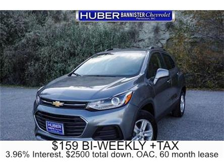 2020 Chevrolet Trax LT (Stk: N01620) in Penticton - Image 1 of 17