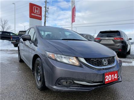 2014 Honda Civic Touring (Stk: H6127A) in Waterloo - Image 1 of 3