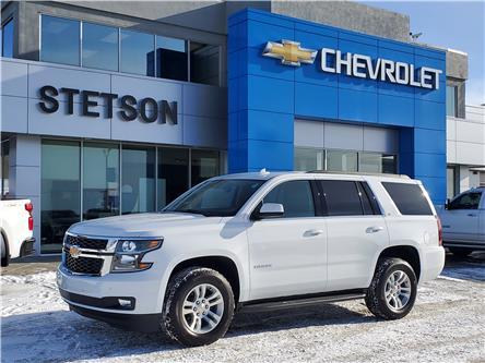 2020 Chevrolet Tahoe LT (Stk: 20-125) in Drayton Valley - Image 1 of 11