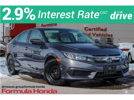 2017 Honda Civic LX (Stk: B11718) in Scarborough - Image 1 of 22