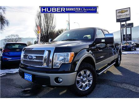 2010 Ford F-150  (Stk: N24819A) in Penticton - Image 1 of 20