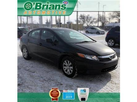 2012 Honda Civic LX (Stk: 13252A) in Saskatoon - Image 1 of 20
