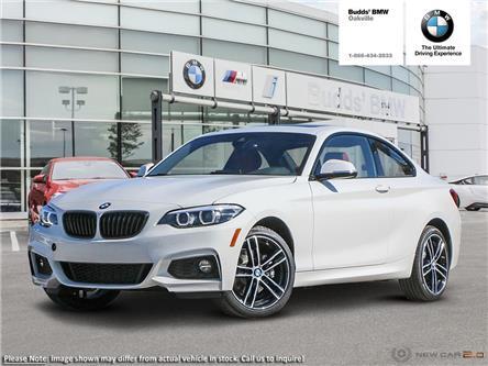2020 BMW 230i xDrive (Stk: B902581) in Oakville - Image 1 of 24