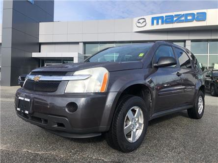 2007 Chevrolet Equinox LS (Stk: 545091J) in Surrey - Image 1 of 15