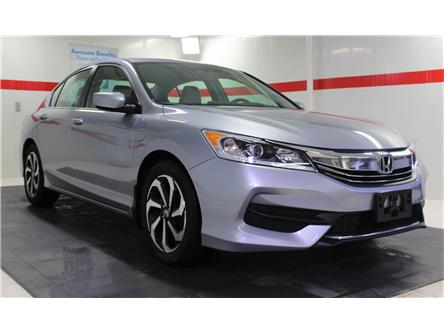 2017 Honda Accord LX (Stk: 300457S) in Markham - Image 2 of 23