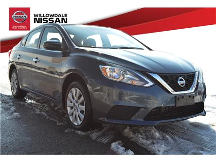 2017 Nissan Sentra 1.8 S (Stk: C35443) in Thornhill - Image 1 of 24