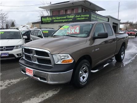 2010 Dodge Ram 1500 ST (Stk: 2638) in Kingston - Image 1 of 14