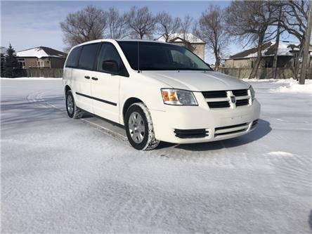 2009 Dodge Grand Caravan CV (Stk: 10048.0) in Winnipeg - Image 1 of 17