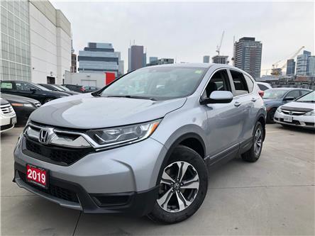 2019 Honda CR-V LX (Stk: V20398A) in Toronto - Image 1 of 29