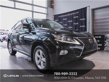 2013 Lexus RX 350 Base (Stk: LL00164A) in Edmonton - Image 1 of 24