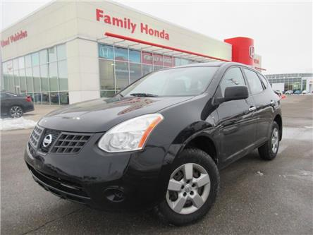 2010 Nissan Rogue FWD 4dr S   GOOD CONDITION !!   (Stk: 021709T) in Brampton - Image 1 of 15