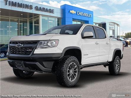 2020 Chevrolet Colorado ZR2 (Stk: 20317) in Timmins - Image 1 of 22