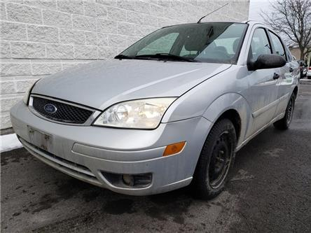 2007 Ford Focus  (Stk: 20140A) in Kingston - Image 1 of 23