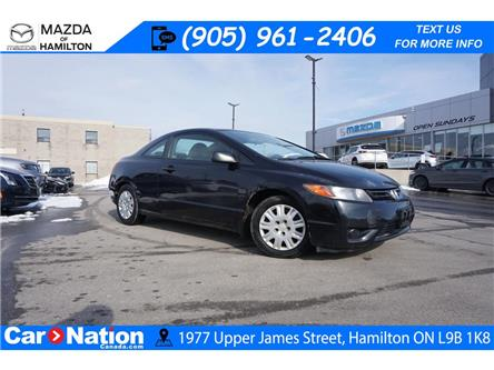 2008 Honda Civic  (Stk: HU1036) in Hamilton - Image 1 of 18