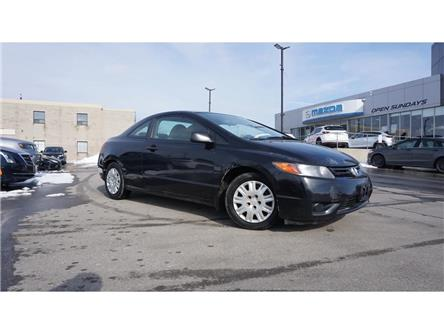 2008 Honda Civic  (Stk: HU1036) in Hamilton - Image 2 of 18