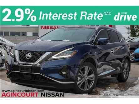 2019 Nissan Murano Platinum (Stk: U12743) in Scarborough - Image 1 of 29