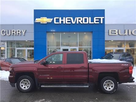 2016 Chevrolet Silverado 1500  (Stk: UT54914) in Haliburton - Image 2 of 14