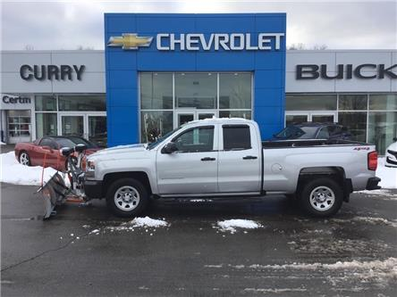 2018 Chevrolet Silverado 1500  (Stk: UT73971) in Haliburton - Image 2 of 14