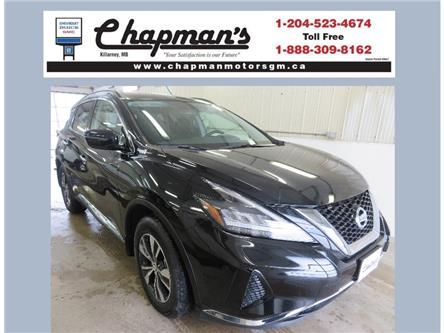 2019 Nissan Murano SV (Stk: L-002A) in KILLARNEY - Image 1 of 30