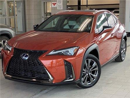 2019 Lexus UX 250h Base (Stk: 1771) in Kingston - Image 1 of 30