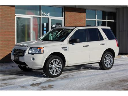 2010 Land Rover LR2 HSE (Stk: 182722) in Saskatoon - Image 1 of 22