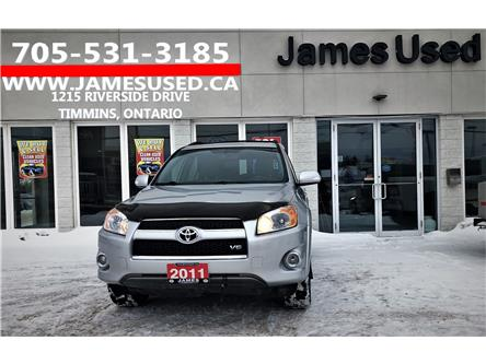 2011 Toyota RAV4 Limited V6 (Stk: N20207A) in Timmins - Image 1 of 15