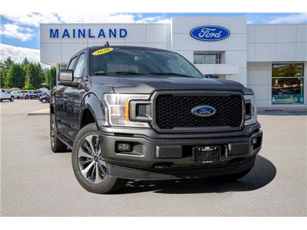 2020 Ford F-150 XL (Stk: 20F10871) in Vancouver - Image 1 of 23