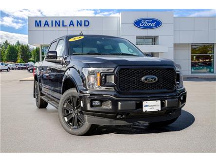 2020 Ford F-150 Lariat (Stk: 20F12486) in Vancouver - Image 1 of 24