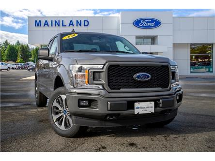 2020 Ford F-150 XL (Stk: 20F13076) in Vancouver - Image 1 of 21