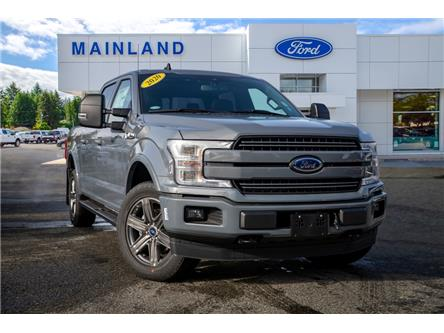 2020 Ford F-150 Lariat (Stk: 20F14013) in Vancouver - Image 1 of 22