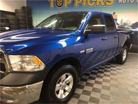 2018 RAM 1500 ST (Stk: 184541) in NORTH BAY - Image 2 of 24