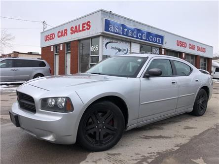 2006 Dodge Charger Base (Stk: 19-7403B) in Hamilton - Image 1 of 15