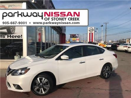 2016 Nissan Sentra  (Stk: N1577) in Hamilton - Image 1 of 10