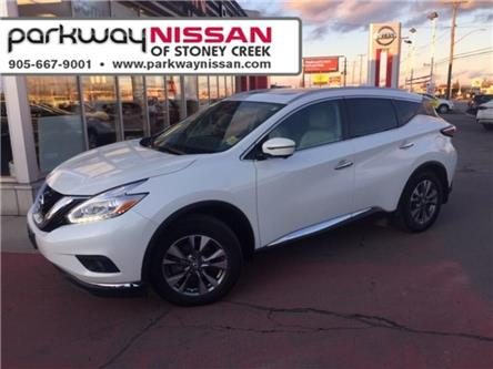 2017 Nissan Murano  (Stk: N19771A) in Hamilton - Image 1 of 12