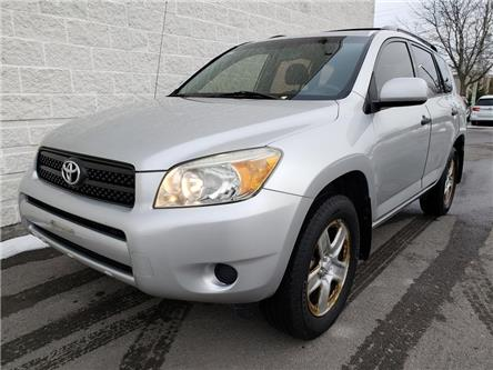 2006 Toyota RAV4 Base (Stk: 19279B) in Kingston - Image 1 of 23