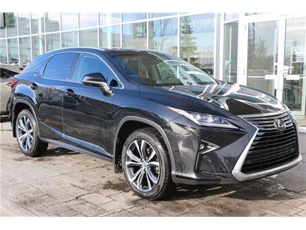 2017 Lexus RX 350 Base (Stk: 200339A) in Calgary - Image 1 of 13