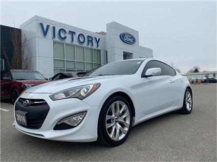 2016 Hyundai Genesis Coupe  (Stk: V6410A) in Chatham - Image 1 of 18