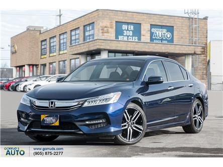 2017 Honda Accord Touring (Stk: 810001) in Milton - Image 1 of 23