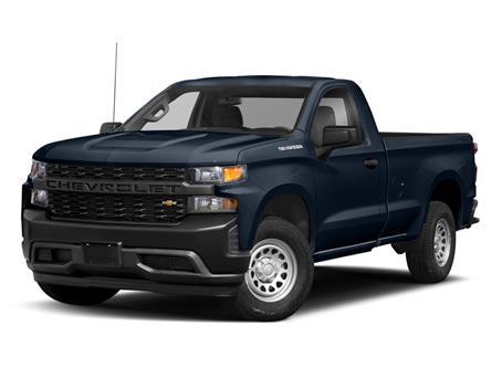 2020 Chevrolet Silverado 1500 Work Truck (Stk: 7690-20) in Sault Ste. Marie - Image 1 of 8
