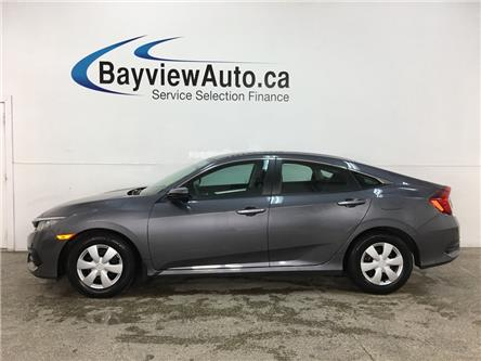 2018 Honda Civic LX (Stk: 36473W) in Belleville - Image 1 of 22
