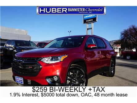 2020 Chevrolet Traverse RS (Stk: N11420) in Penticton - Image 1 of 23
