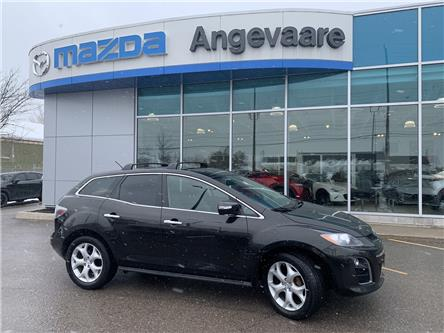 2011 Mazda CX-7 GT (Stk: L8065A) in Peterborough - Image 1 of 12