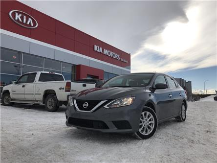 2019 Nissan Sentra 1.8 SV (Stk: P0479) in Calgary - Image 1 of 23